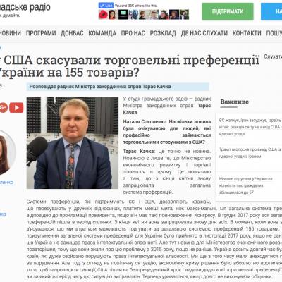 Fake: Wegen politischer Situation in Ukraine: USA verkünden Import-Verbot von 155 ukrainischen Produkte