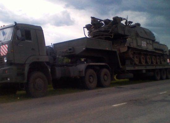 Международная следственная группа официально объявила, что MH17 был сбит из ЗРК «Бук» Вооруженных сил РФ
