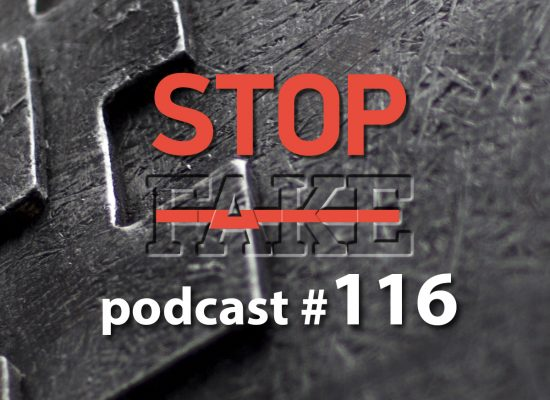 StopFake podcast #116