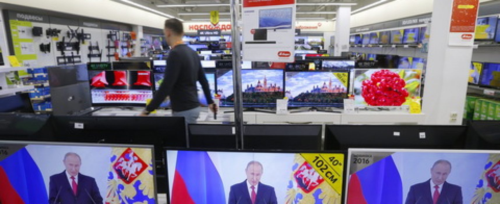 'Chief Beneficiary' of Putin's Aggression in Ukraine and Syria is Moscow TV, New Poll Shows