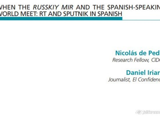 When the Russkiy Mir and the Spanish-speaking world meet: RT and Sputnik in Spanish