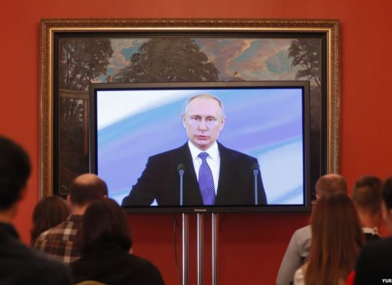 At his inauguration, Putin proclaims peace and prosperity, both are elusive