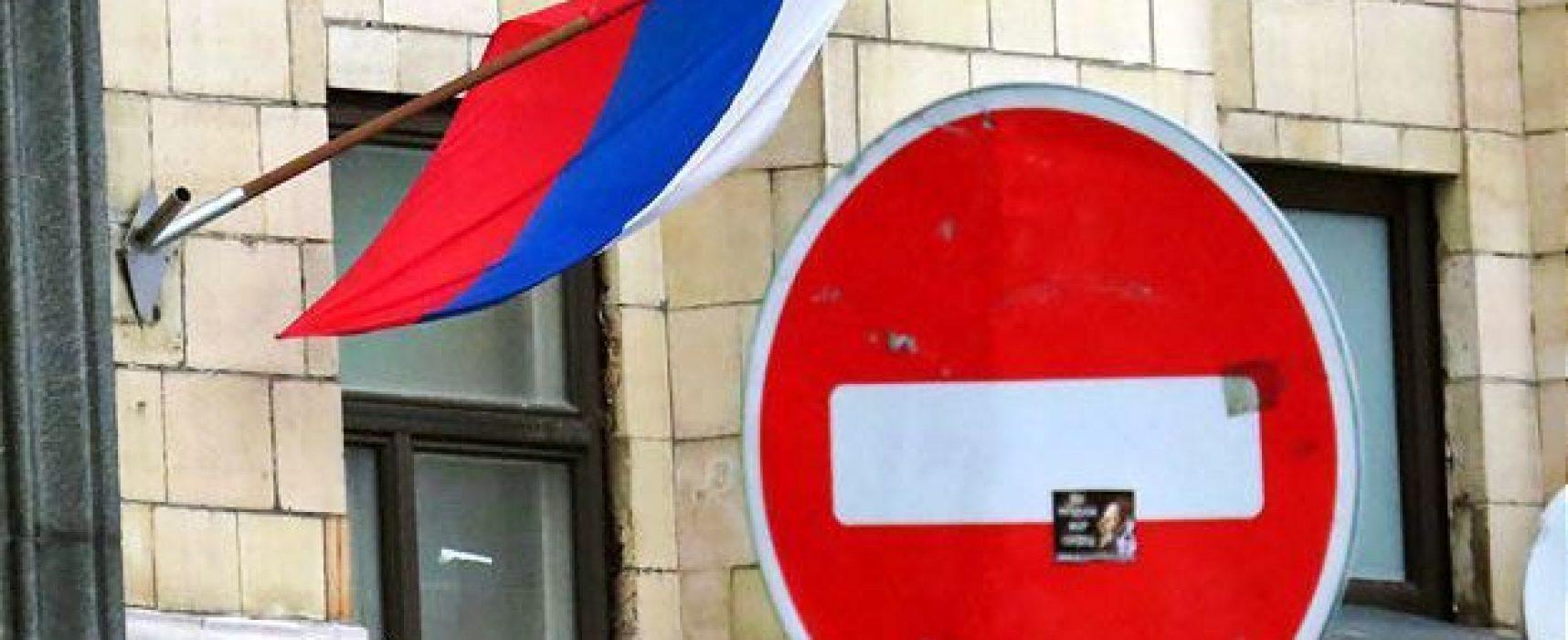 СНБО ввел санкции против РИА Новости-Украина