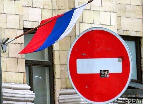 РНБО запровадила санкції щодо РИА Новости-Украина