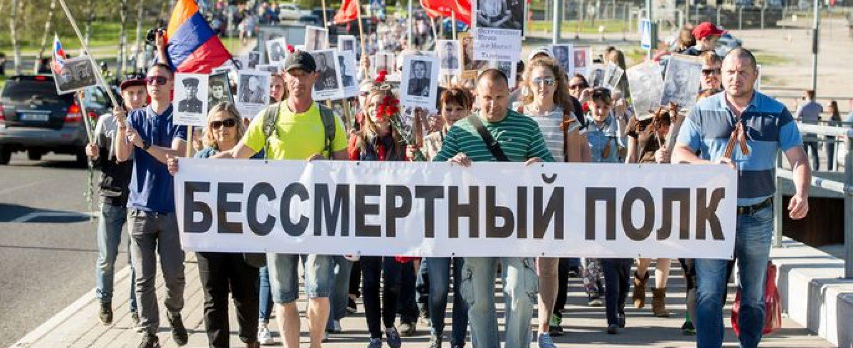 Кремлівська пропаганда в Естонії як зброя дестабілізації