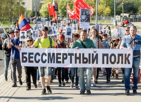 Кремлевская пропаганда в Эстонии как оружие дестабилизации