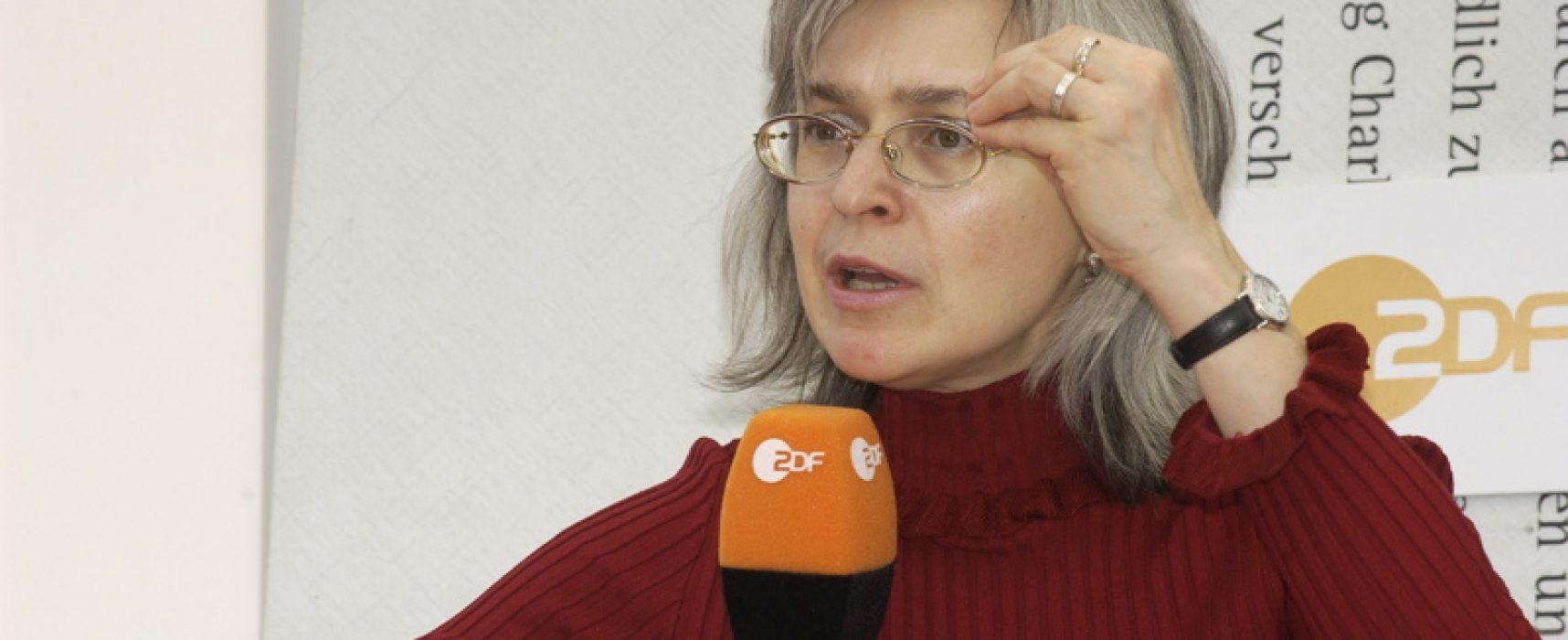 Четыре фактора, влияющие на свободу прессы в России