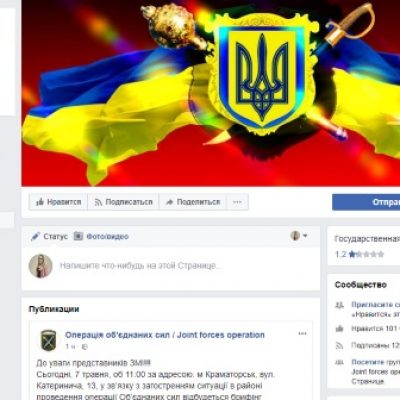 W serwisie Facebook stworzono fake'owy profil Operacji Połączonych Sił