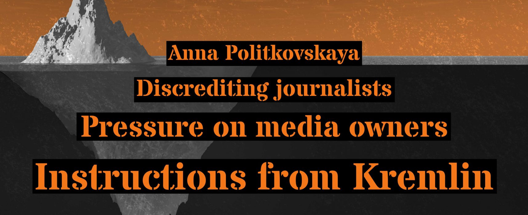 Four factors affecting press freedom in Russia