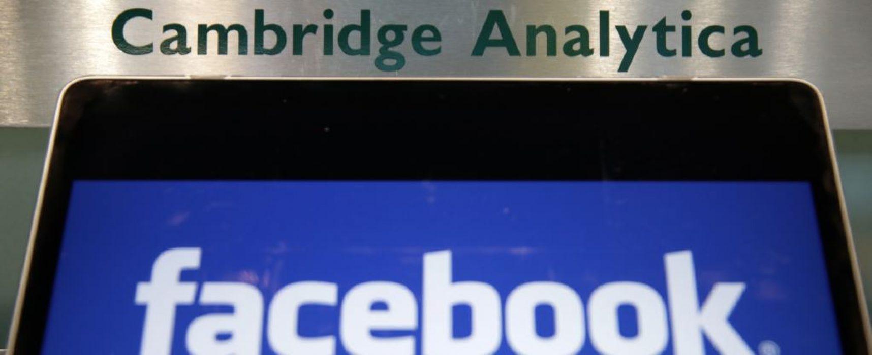 Мережа Facebook призупинила роботу близько 200 додатків