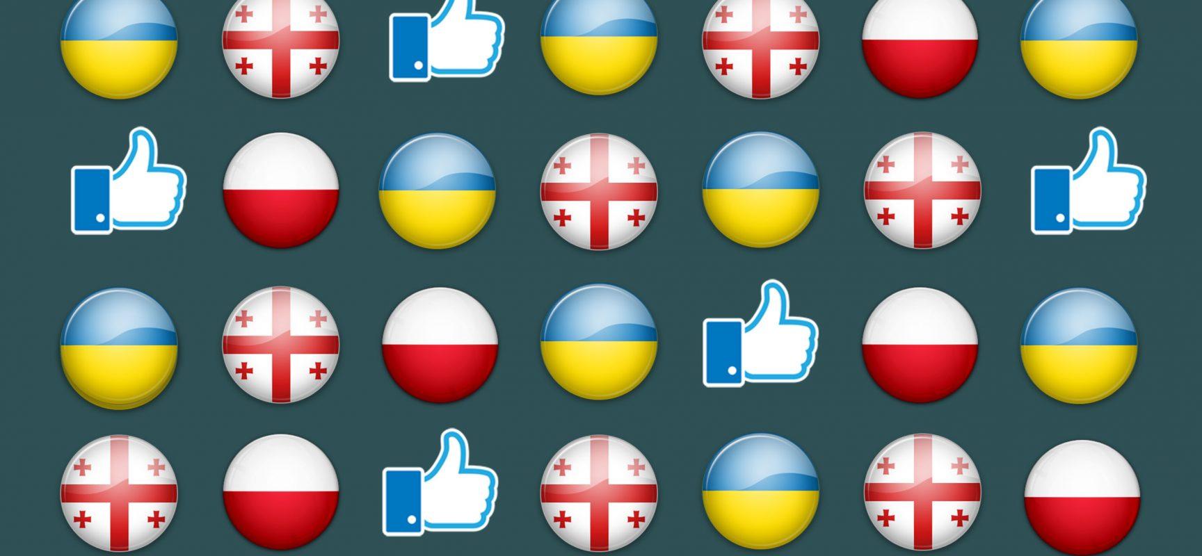 47 місяців змін: Польша, Грузія, Україна