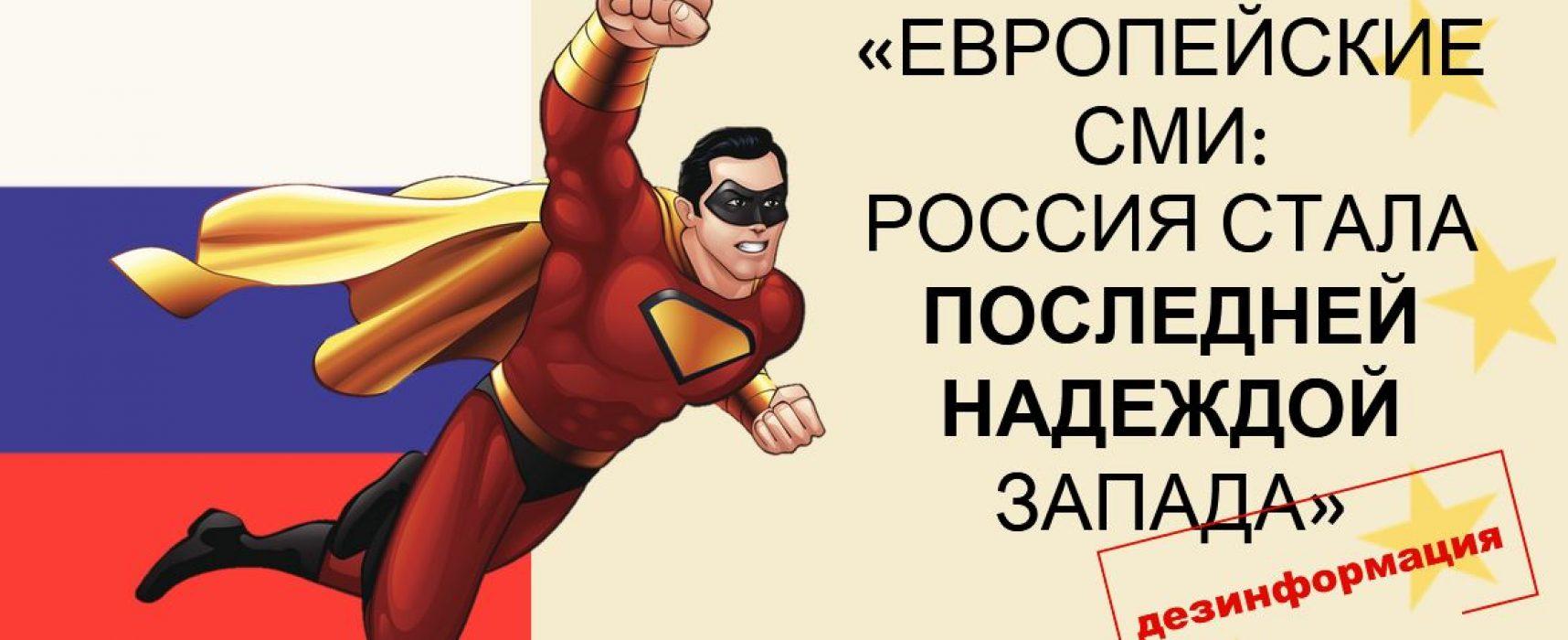Заголовки по Фрейду от «РИА Новости»
