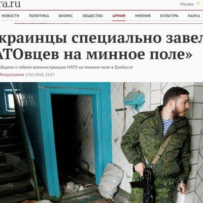 Fake: W Donbasie zginęli żołnierze NATO
