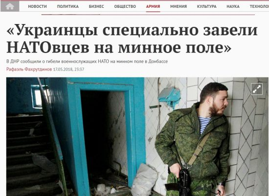 Fake: NATO Soldiers Killed in Donbas