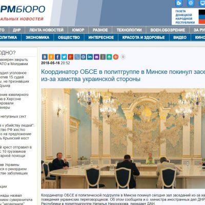 Fake: Le Coordinateur de l'OSCE a dû quitter une réunion à Minsk à cause des menaces de politiciens ukrainiens