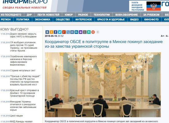 Fake: OSCE Walk Out on Donbas Talks Because of Ukrainian Threats