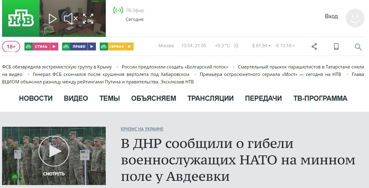 La propagande - Page 38 Skrinshot-sai-ta-NTV