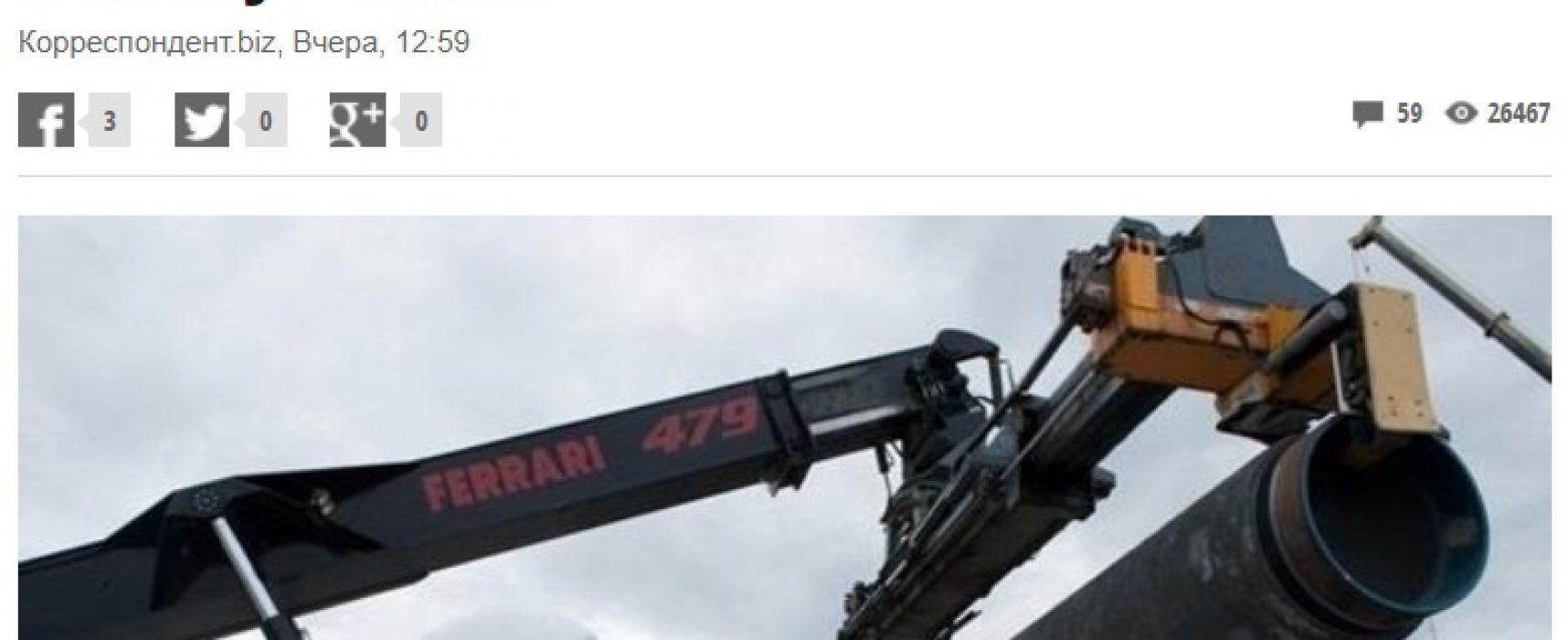 Фейк: «Нафтогаз» проиграл суд против «Газпрома» в ЕС