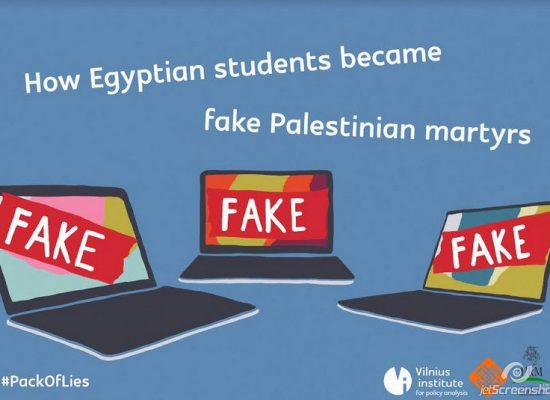 #PackOfLies: How Egyptian students became fake Palestinian martyrs