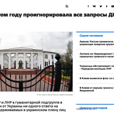 Fake: Kiew bricht Gespräche über Gefangenenaustausch mit besetzten Gebieten ab