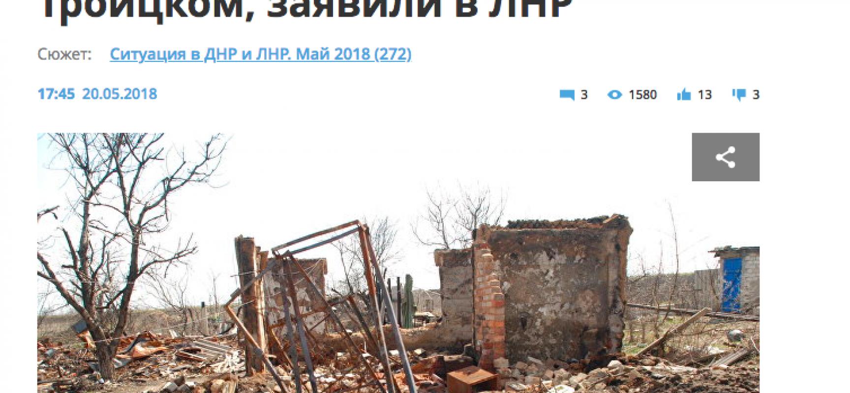 Fake: Kiev ha bombardato il villaggio di Troitskoie nella regione di Lugansk
