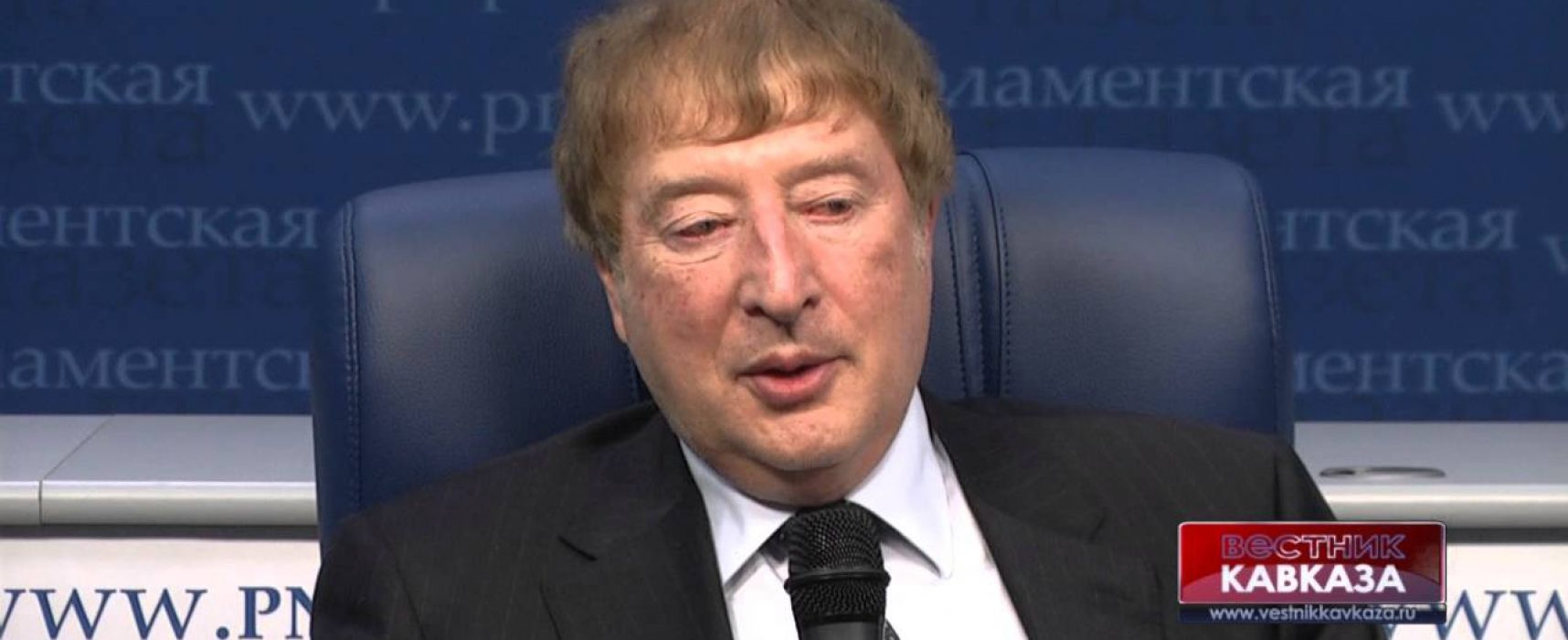 """""""Операция за разпространение на влияние"""": американската преса се заинтересува от дейността на """"Дома на Русия"""""""
