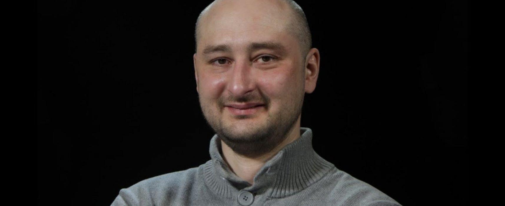 Убийството на журналиста Аркадий Бабченко – първите реакции в руските медии и социалните мрежи