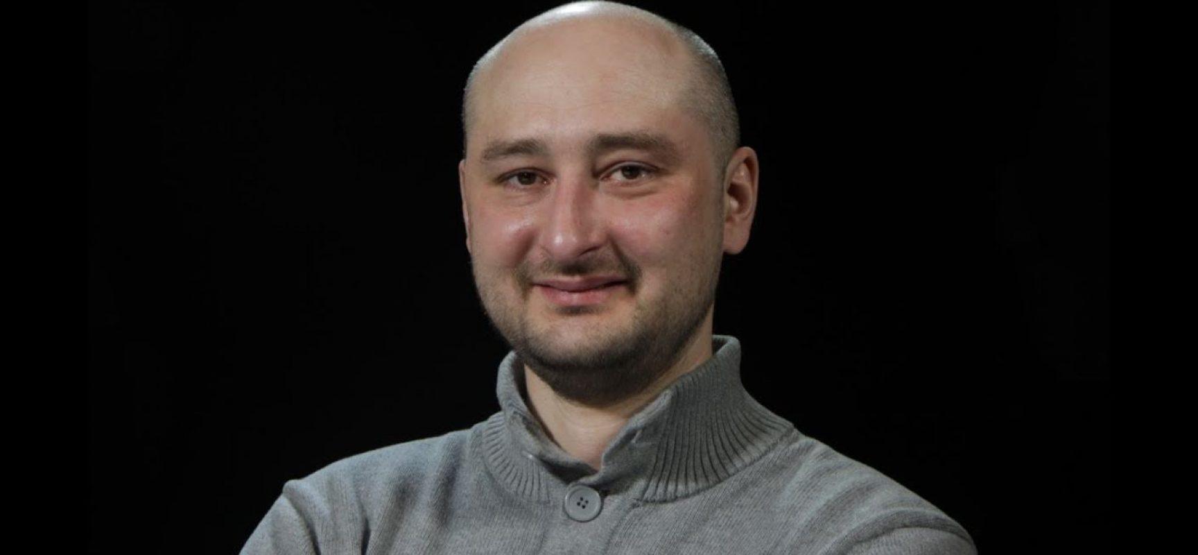 Il caso Babchenko e i rosiconi italiani