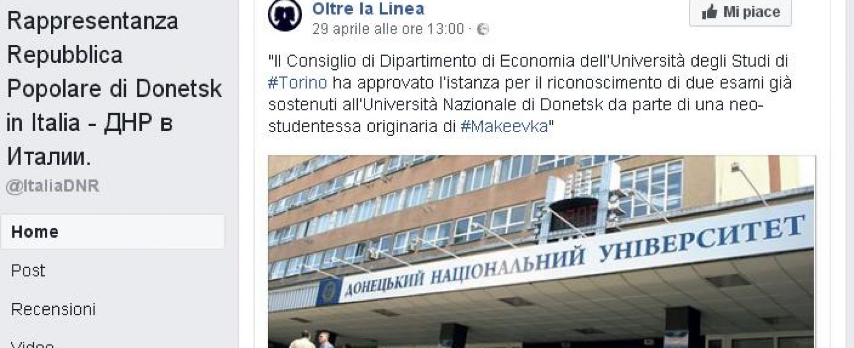 Fake: University of Turin Recognizes so-called Donetsk People's Republic Diplomas
