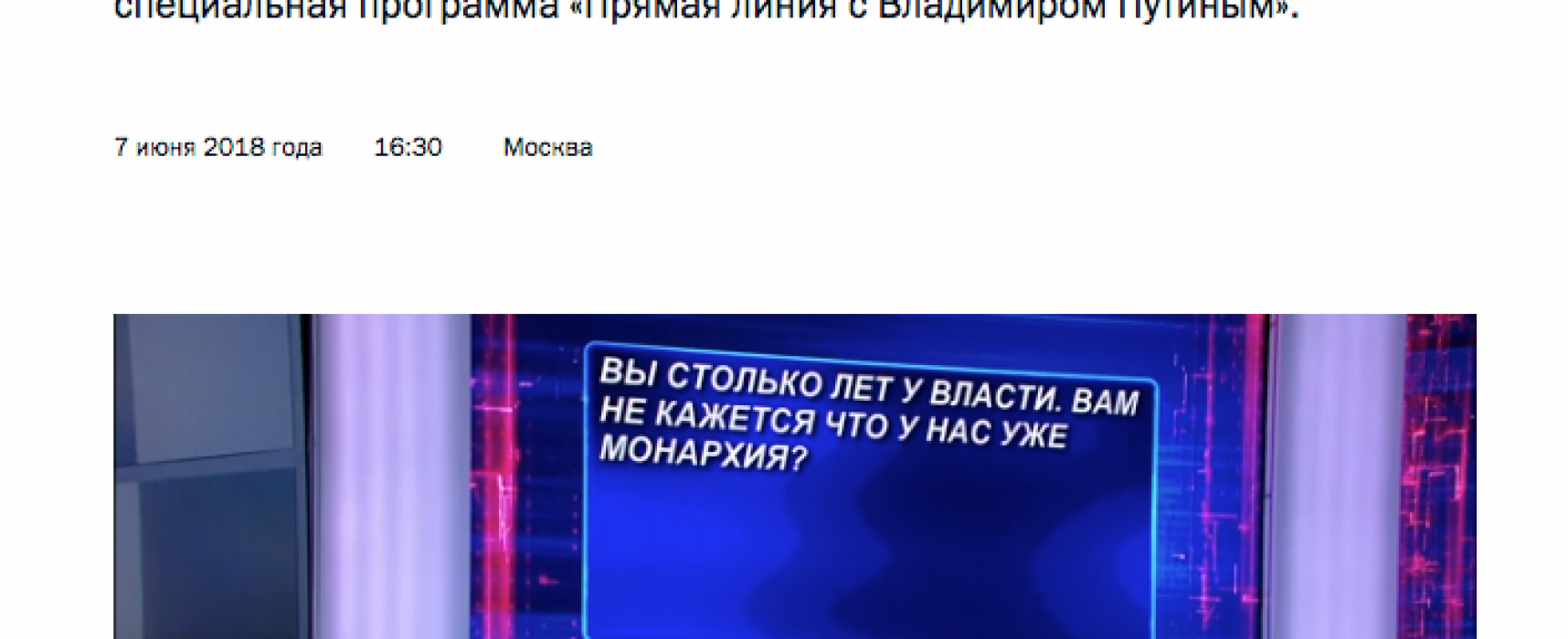 """""""Přímá linka s prezidentem"""" a Putinova rétorika o Ukrajině"""