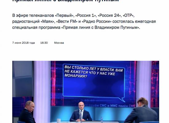 Putins direkte Verbindung und die Ukraine