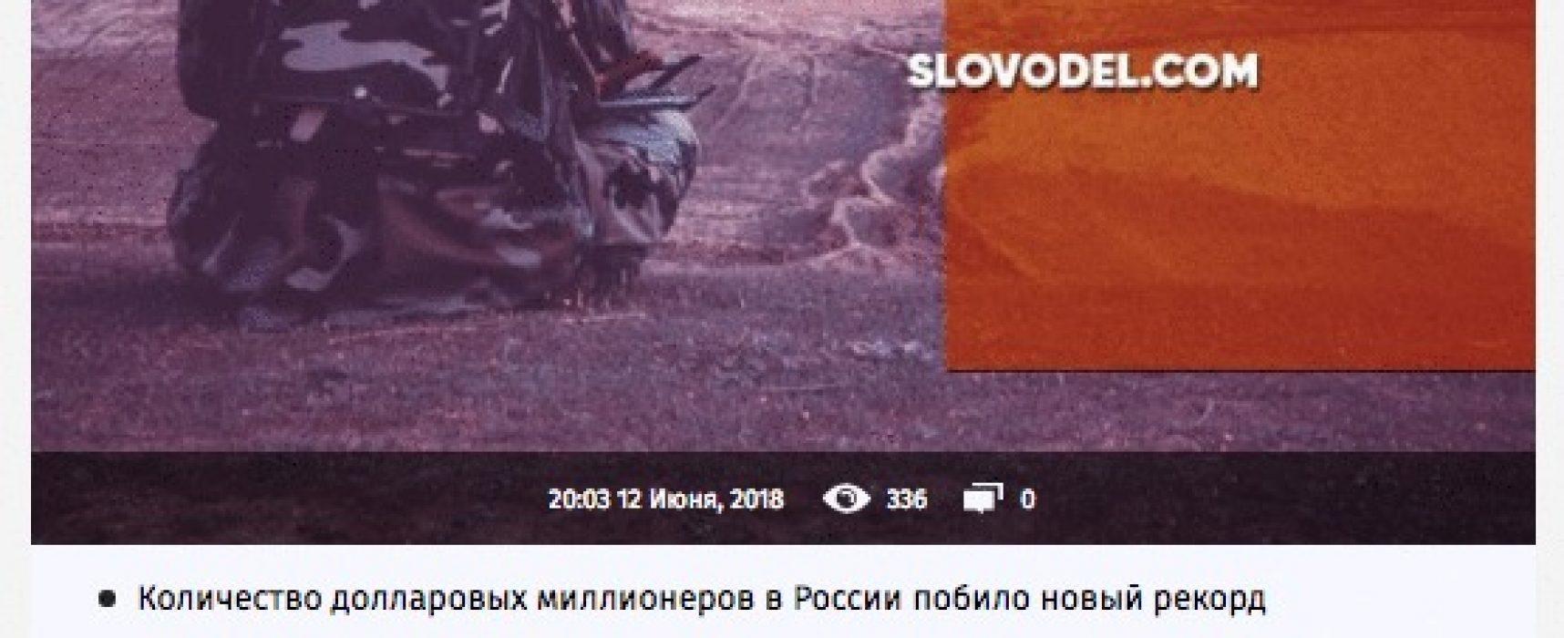 Fake: Im Donbas wurden ukrainische Soldaten mit russischen Uniformen gesichtet
