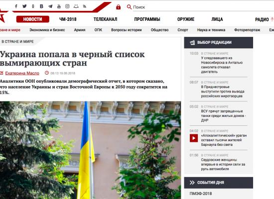 """Manipulace: Ukrajina zařazena na """"černou listinu"""" vymírajících zemí"""