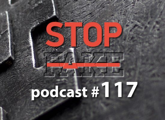 StopFake podcast #117