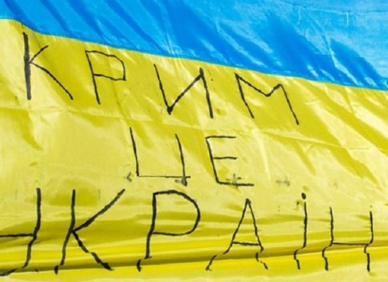 Bloomberg удалил скандальную карту с Украиной без Крыма