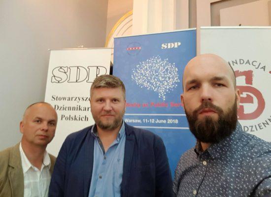 Конференция «СМИ как общественная служба»