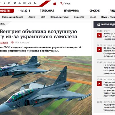 Fake: L'Ungheria si apprestava ad abbattere un aereo ucraino