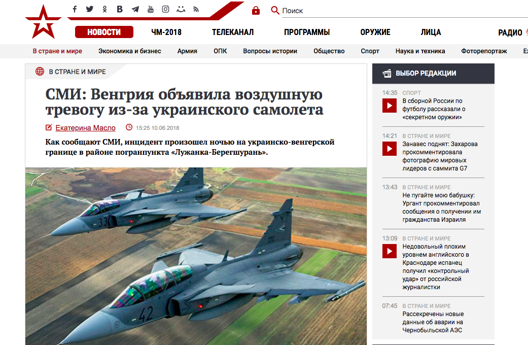 Bufala aereo ucraino che viola spazio aereo ungherese