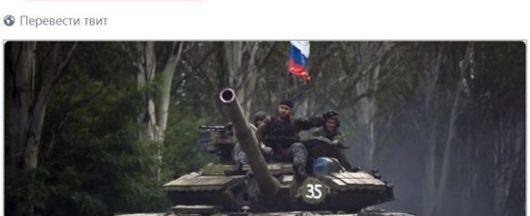 Deutsche Welle s'est excusé pour avoir utilisé le terme «guerre civile» à propos de l'Ukraine