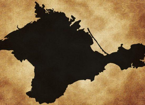 У Держдуму повторно внесуть проект, який зобов'язує позначати на картах Крим як регіон Росії