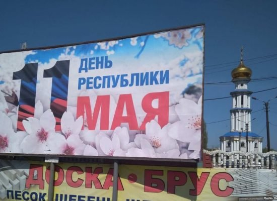 'Captain Calamity' recognizes the Donetsk People's Republic