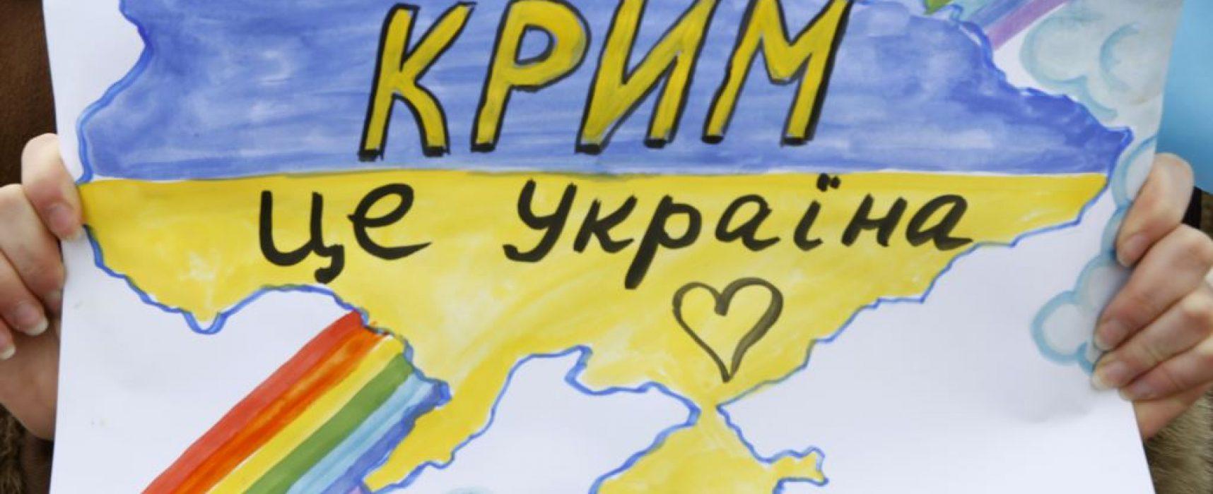 """The Times се извини за """"грешна карта на РФ"""" с Крим"""