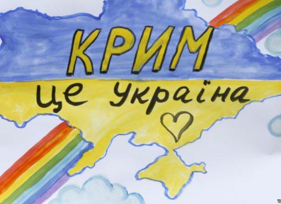 The Times извинилось за «ошибочную карту России» с Крымом