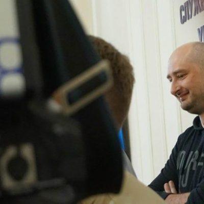 """Operacja specjalna """"Babczenko"""": za i przeciw"""