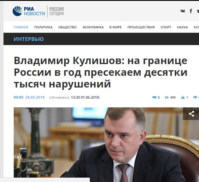 La propagande - Page 39 RIA-Novosti-corrected
