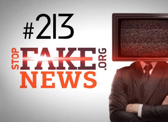 Ukraina nie uznała pierwszeństwa FR, a Holandia nie oskarżała Ukrainę o katastrofę MH17 – SFN #213