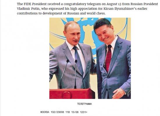 Schachwelt: Kreml plant betrügerischen Iljumzhinow mit profillosen Dworkowitsch zu ersetzen.
