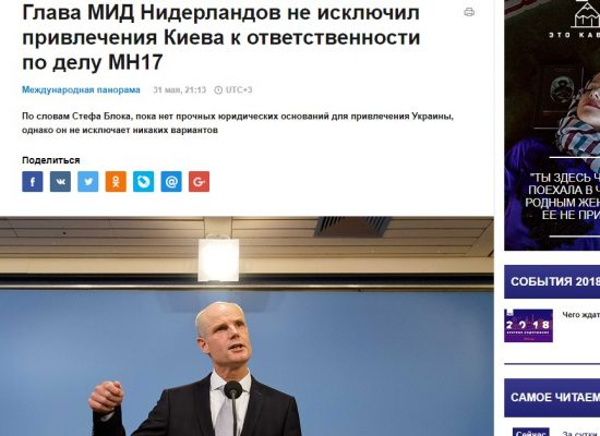 Manipulation: Dutch Foreign Minister Does Not Exclude Kyiv's Involvement in MH17 Downing