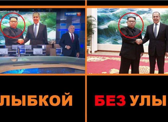 Улыбнитесь! Вас показывает телеканал Россия 1