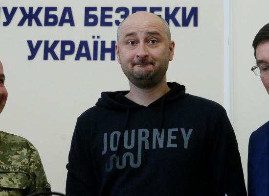 Le prix des faits: l'Affaire Babtchenko